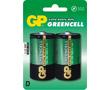 Bateria cynkowo-chlorkowa D/LR20/R20 1.5V ø34.2x61.5mm: BATD-13G-gp
