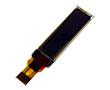 """Wyświetlacz OLED graficzny 128x32pkt; przekątna 0.87""""; biały: OLED12832-W"""