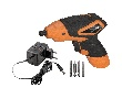 Battery-powered hand drill, 3.6 V with LED, quick charge 2-3h: N Wkre.akum